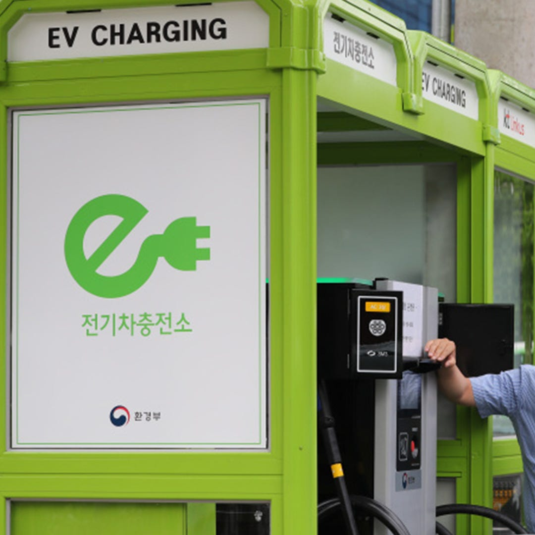 South Korea electric cars